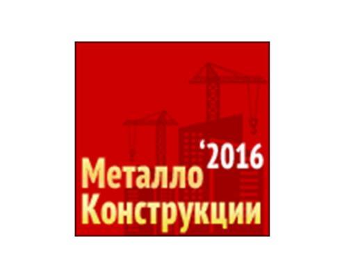 07 COSTRUZIONI METALLICHE 2016