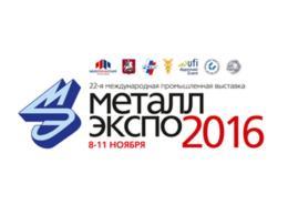 09 Metal Expo 2016