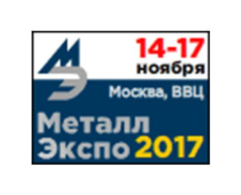 11 Metal Expo 2017