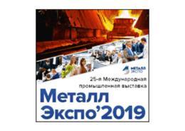 15 Metal Expo2019