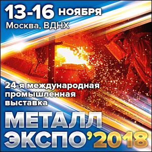 expo2018 300x300
